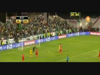 Gil Vicente 0-4 Sporting CP - Golo de A. Carrillo (83min)