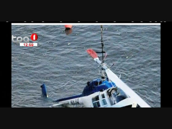 """4 Cidadãos angolanos e 2 estrangeiros entre as vítimas mortais """"Queda de Helicóptero em Cabinda"""""""